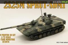 2S25-Sprut-SD