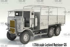135_leyland_retriever_gs_r1-kopyya