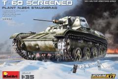 MiniartT-60-Screened